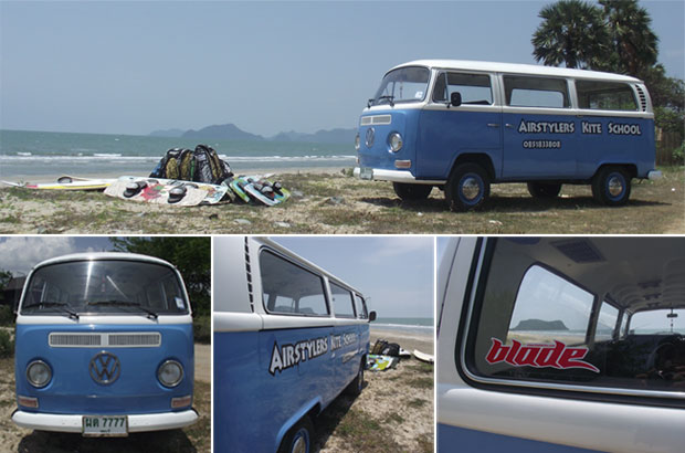 kombi kite tours